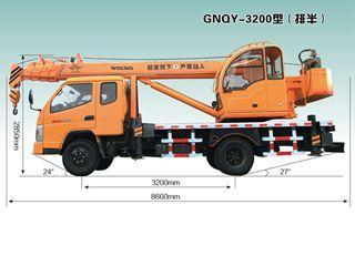 沃尔华 GNQY-3500 起重机