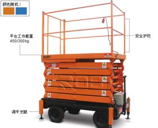 罗倍拓 BT01177 高空作业机械