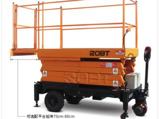 罗倍拓 BT01161 高空作业机械