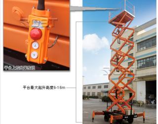 罗倍拓 BT01168 高空作业机械