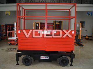 维勒科 10v02036移动剪叉 高空作业机械