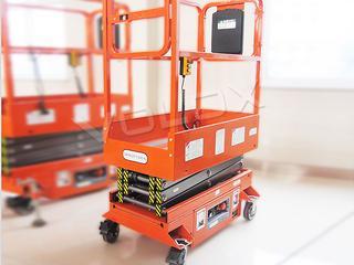 维勒科 10v02607迷你移动剪叉 高空作业机械
