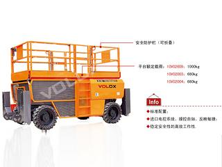 维勒科 10V02004自行走越野剪叉 高空作业机械