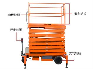 维勒科 10v02353移动剪叉 高空作业机械