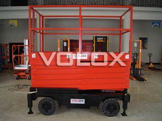 维勒科 10v02037移动剪叉 高空作业机械