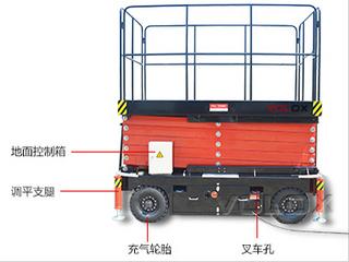 维勒科 1110v04643 高空作业机械图片