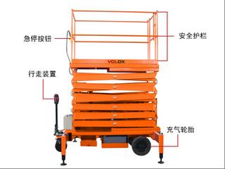 維勒科 10v02954 高空作業機械圖片