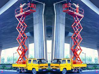 维勒科 10V00675车载剪叉式 高空作业机械