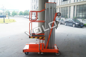 维勒科 10V02090单桅铝柱铝合金 高空作业机械图片