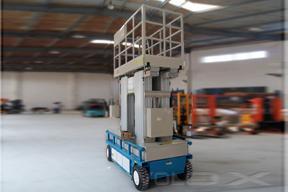 維勒科 10v03268四桅柱自行式 高空作業機械圖片