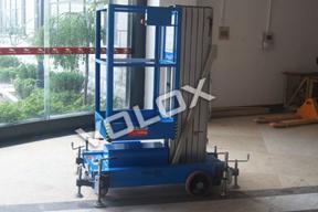 维勒科 10v00684单桅柱移动式 高空作业机械