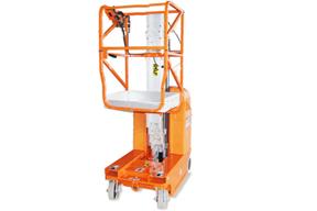 维勒科 10V00663全电动单桅 高空作业机械