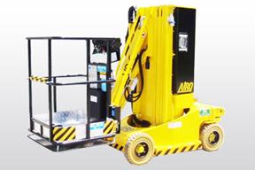 维勒科 10v02643 高空作业机械