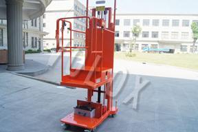 維勒科 10V02040二級門架半電動取料 高空作業機械圖片
