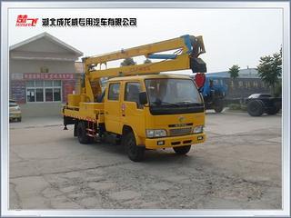 成龙威 CLQ5040JGK3 高空作业机械