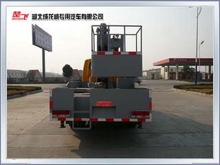 成龙威 CLQ5050JGK3 高空作业机械