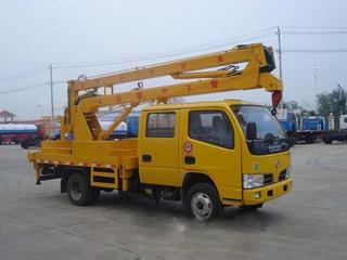 湖北东正 SZD5050JGKE 高空作业机械