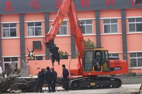 永工 YGC245履带式车辆拆解 挖掘机