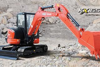 久保田KX-165挖掘机
