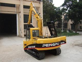 彭浦 SW150E 挖掘机