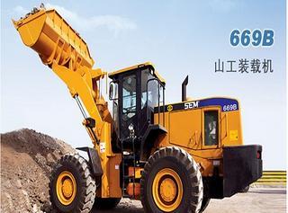山工 SEM669B 裝載機圖片