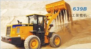 山工 SEM639B 裝載機圖片