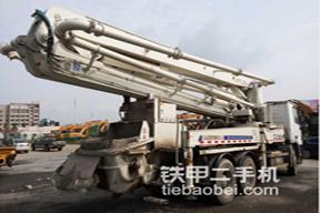 中联重科ZLJ5261THB37泵车