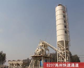 西安德通 HZS50 混凝土搅拌站图片