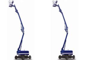 东迈重工 A45 高空作业机械
