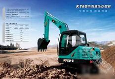 开元智富KY60A-7挖掘机