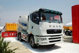 华菱星马 AH5256GJB7 搅拌运输车