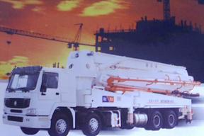 鸿达建工 HDT5280THB37-4 泵车