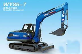 愚公机械 WY85-7 挖掘机