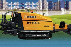 德航重工 DH190-L 水平定向钻