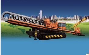德航重工 DH3000-4000-L 水平定向钻