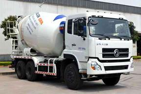 中联重科 ZLJ5256GJB1 搅拌运输车