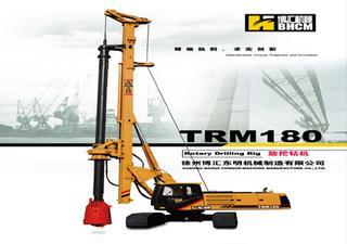 徐州博汇 TRM180 旋挖钻