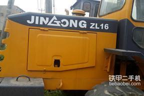 晋工ZL16装载机