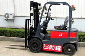 台励福 1.5吨电动防爆 叉车