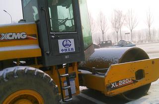 徐工XL220J压路机
