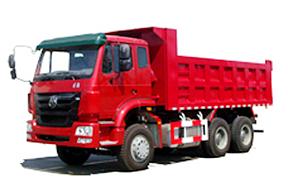 中国重汽 ZZ3255M3646C1 非公路自卸车