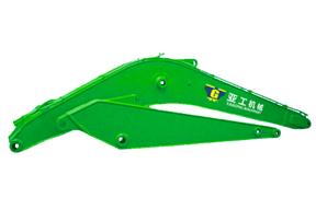 亚工 12T挖掘机标准臂 加长臂拆除臂