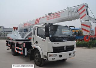 兰考神力重工 2015款东风神力12T-26M 起重机