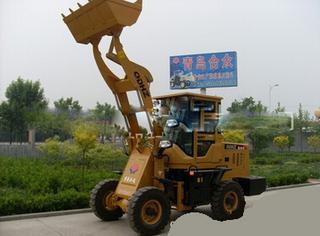合众机械 QDHZ-926 装载机