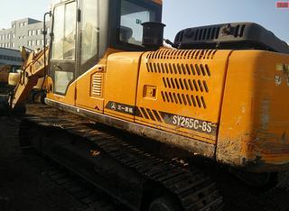 三一重工SY265C-8S挖掘机