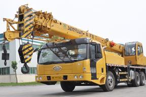 森源重工 SMQ5241JQZ-16吨 起重机