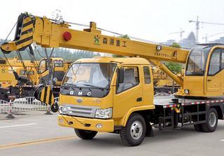 森源重工 SMQ5086JQZ-6吨 起重机