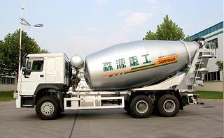 森源重工 SMQ5250GJBZ 搅拌运输车