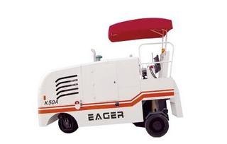 瑞德路业 EAGER-CMM50 铣刨机