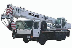 奥奇重工 QLY25A 起重机